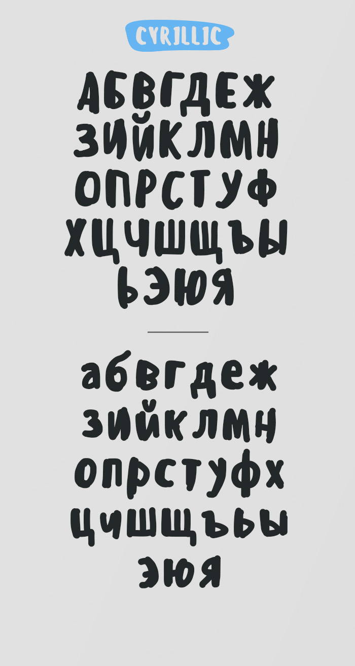 brush up font download free