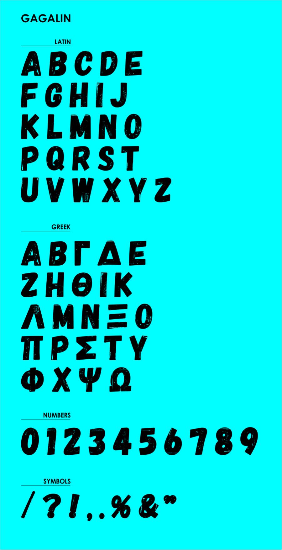 Gagalin – Free Font 9