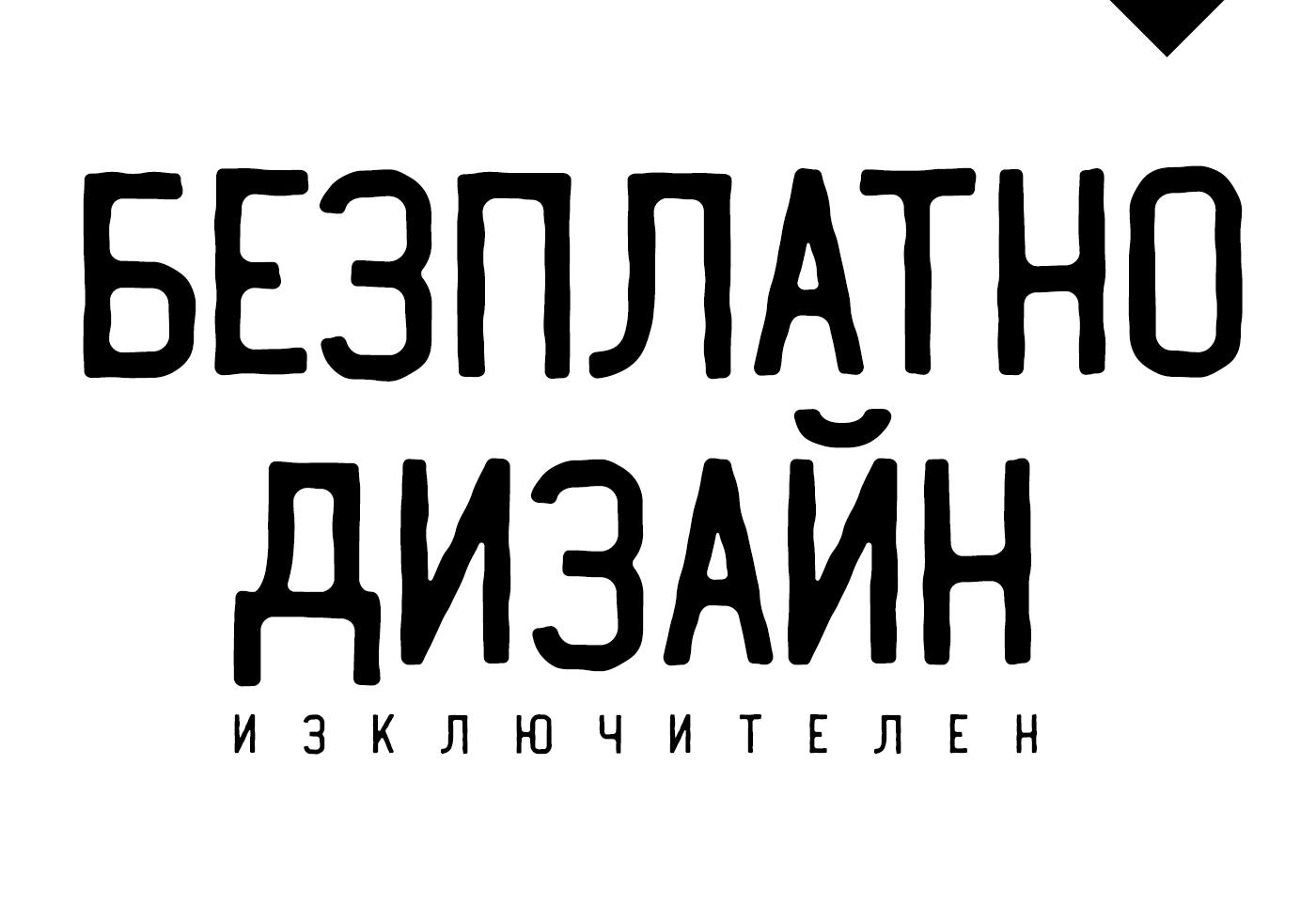 Southbank Font