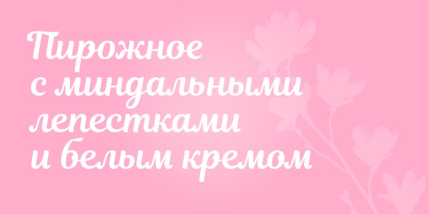 Magnolia Script Font - Befonts.com