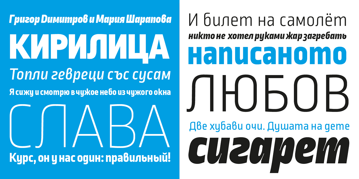 Ropa Sans Pro Font Family