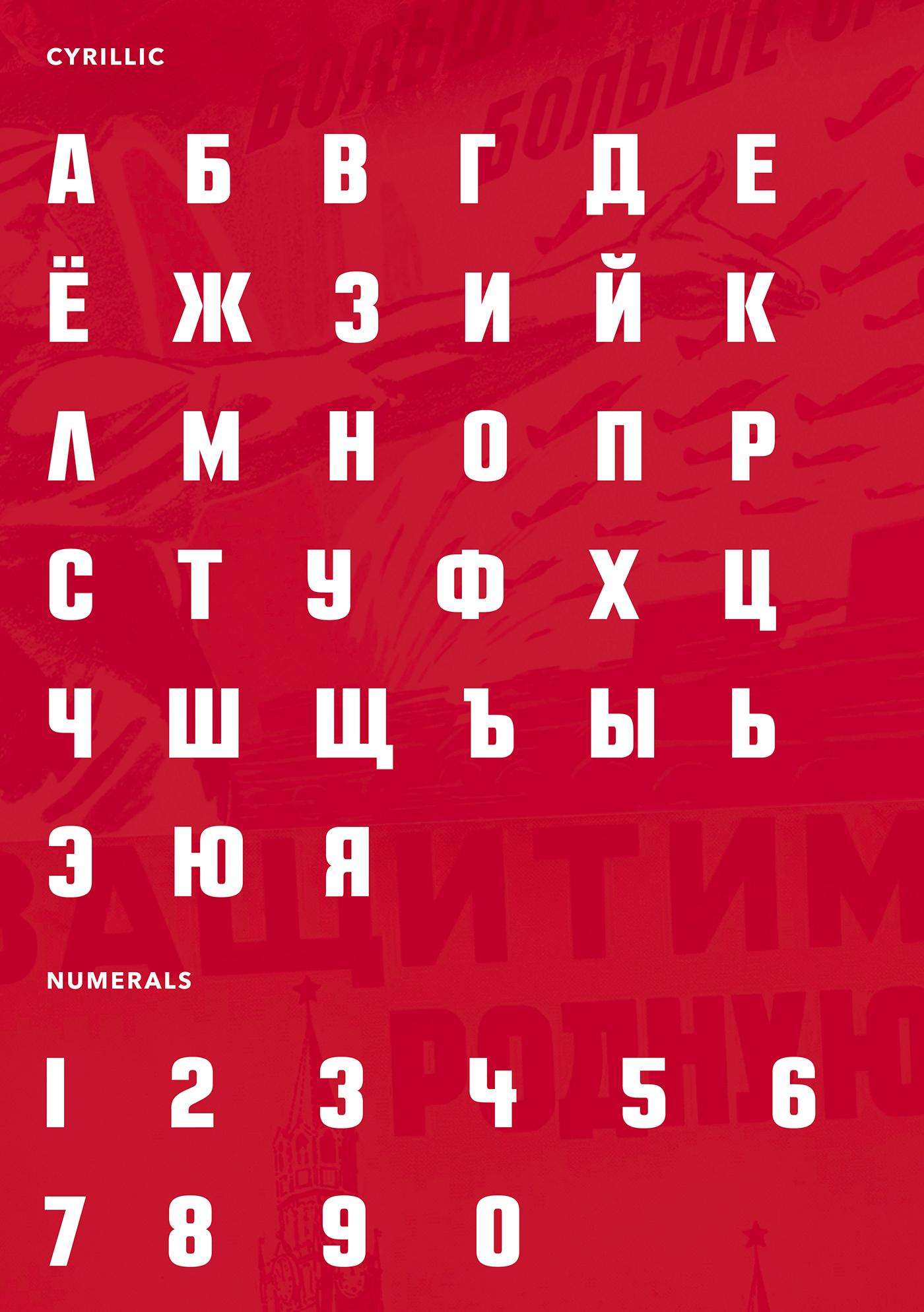 KULAG Typeface