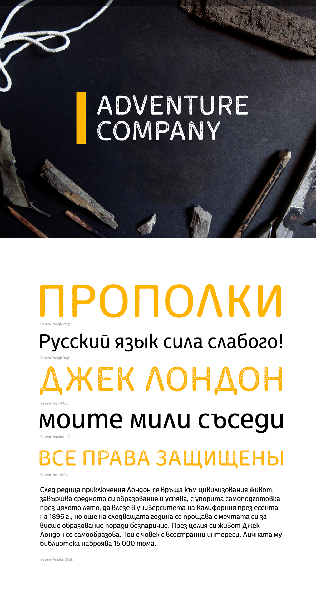 Ossem Typeface