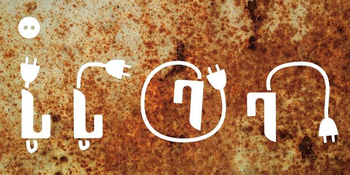 Ps Strijkijzer Font