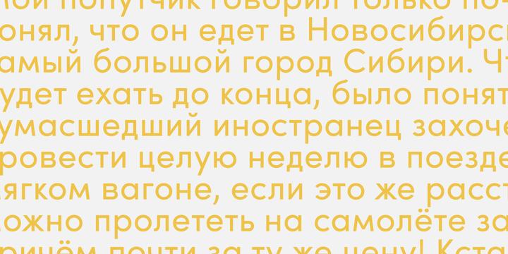 Sofia Pro Font Family