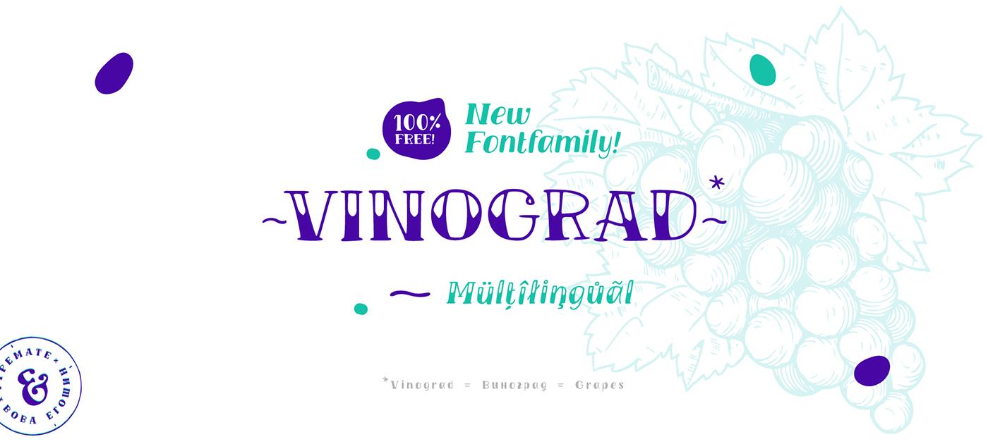 TM Vinograd Font Family