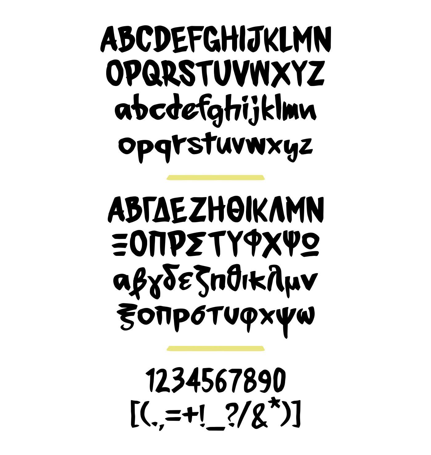 Manoyri Marker Font