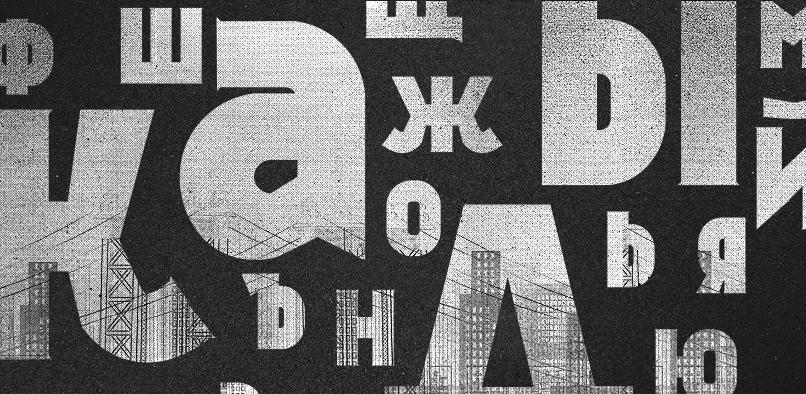 Kánkin Typeface