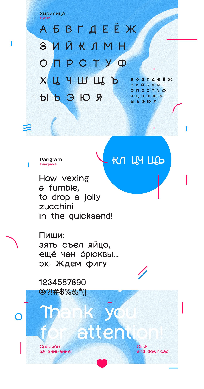Lena Typeface