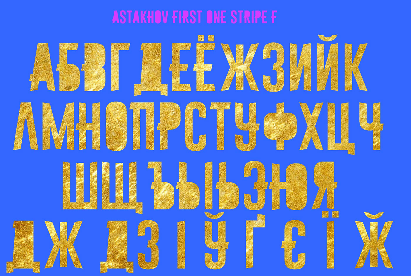 First One Stripe Font Family