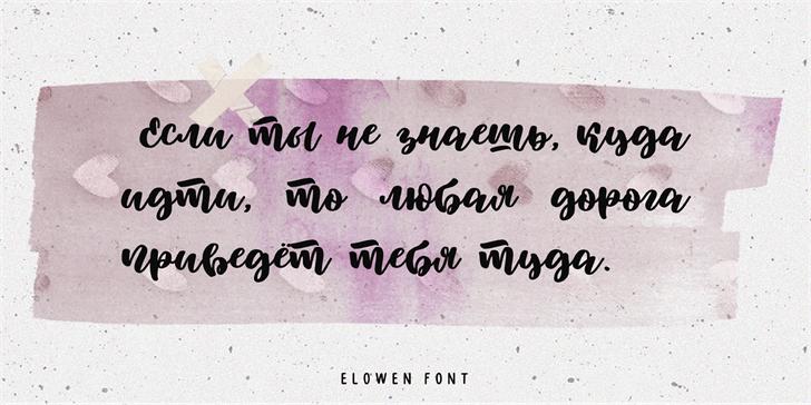 Elowen Script Font