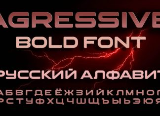 Agressive Display Font