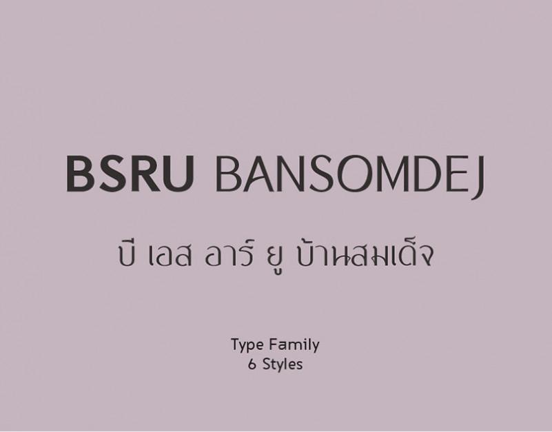 BSRU Bansomdej Font Family