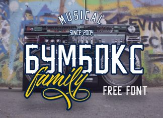 Boombox Family Font
