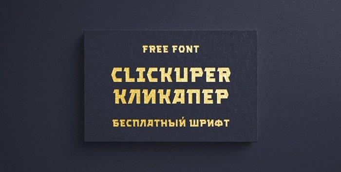 Clickuper Display Font